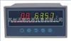 迅鹏SPB-XSL8温度巡检仪