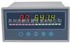 迅鹏SPB-XSL16 16路温度巡检仪