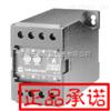 S3-WRD功率组合变送器台技S3-WRD有功/无功功率组合变送器