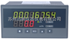 迅鹏SPB-XSJ系列流量控制仪