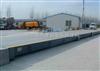 姜堰电子磅//姜堰地磅◆厂家◆安装◆售后
