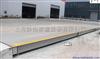溧阳电子磅//溧阳地磅◆厂家◆安装◆售后