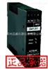 S4T-DS无源式双输出台湾台技S4T-DS无源式直流(双输出)变送器