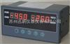 3通道多通道数字式仪表SPB-XSD
