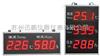 迅鹏SPB-DP大屏称重显示器