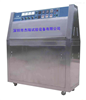 UV紫外光加速耐候试验机/UV老化实验箱
