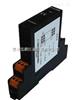 两路4-20mADC热电阻安全栅