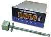 JD-GHY系列JD-GHY系列氧化锆氧量分析仪