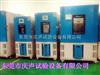 NQ-80-OYO高低温湿热交变箱