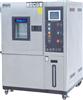 NQ-150-TE可程序恒温恒湿机