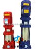 供应XBD-(I)100稳压消防泵