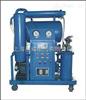 上海高效真空濾油機廠家|生產廠家