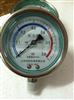 YN-60BF不锈钢压力表