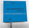 PM2.5�z�y�h程智能�O控系�yCW-RAT100