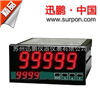 SPA-96BDE太阳能光伏专用直流电能表