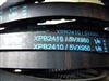 5VX1900螺杆空压机皮带
