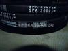 SPA4120LW耐高温进口三角带SPA4120LW空调机皮带