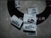 供应进口盖茨7M1650广角带日本MBL 7M1650传动皮带