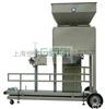 包装机100斤小型包装机生产公司