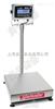 电子台秤江苏4-20毫安输出电子台秤