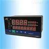 晖祥HXWP-LK系列流量积算控制仪