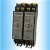 HXWP-GLY 精小型变送模块