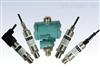 HX-L61系列 精小型压力变送器