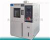 湿度试验槽/湿度老化试验箱