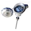 SBWR(Z)热电偶/热电阻温度变送器
