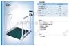 韩凯士轮椅秤200公斤韩凯士轮椅秤价格