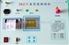 ZKY-2000真空度測試儀廠家|報價