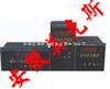 黄大仙免费资料大全_ 黄大仙KCXM-4012P2S、KCXM-4112P2S智能数字显示报警仪