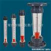 LZS-65塑料管转子流量计