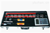 數字(WHX-300C)高壓無線核相儀