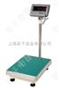 电子台秤75公斤XK3190电子台秤