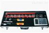 WHX-300C無線高壓核相儀