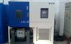 环境可靠性试验箱价格