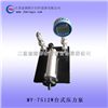 台式微压手持式压力泵