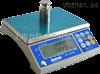 打印电子秤怎么连接    带打印小票电子秤哪有卖--JTS-15CW电子桌秤报价