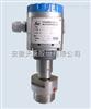 现货供应(九江)SWP-T202/T212/T222旋入式隔膜压力变送器哪里买