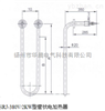 SRJ1-380V/2KW型管状电加热器