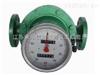 HC-LDFL机油流量计