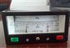 HC-GPC178矩形膜盒压力表