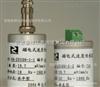 HD-YD215加速度传感器