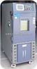 ZT-CTH-800A二氧化硫老化实验箱