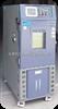 ZT-CTH-150L瓷砖专用抗冻试验机